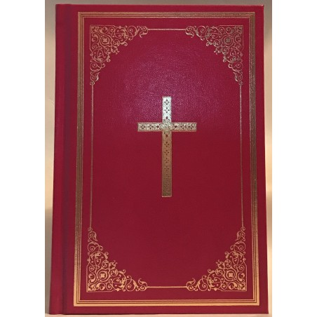 Douay-Rheims Bible - Red Cover